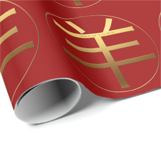 Ram Year Gold embossed effect Symbol Wrapping P Wrapping Paper