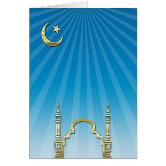 Ramadan Greetings Card