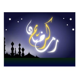 Ramadan kareem Islam arabic mosque calligraphy Postcard
