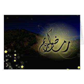 Ramadan kareem Islamic greeting fasting mountain Card