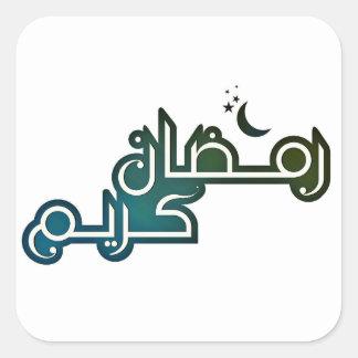 Ramadan kareem Sticker