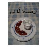 Ramadan Karim 2012 Greeting Cards
