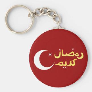 Ramadan Karim Key Ring