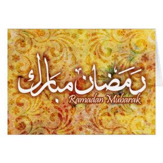 Ramadan Mubarak Handmade Paper Islamic Art Card!! Card