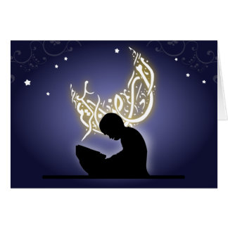 Ramadan read Quran child islamic Muslim Card