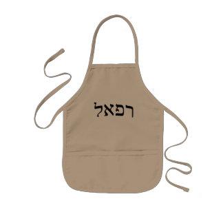 Raphael - Hebrew Block Lettering Kids Apron