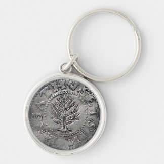 Rare Early American Coin Silver-Colored Round Key Ring
