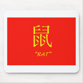 """Rat"" Chinese astrology sign Mouse Pad"