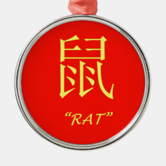 """Rat"" Chinese astrology sign Silver-Colored Round Decoration"