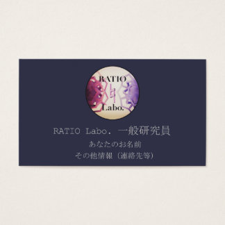 RATIO Labo. Card for general research worker