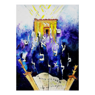Reading of the Torah Poster