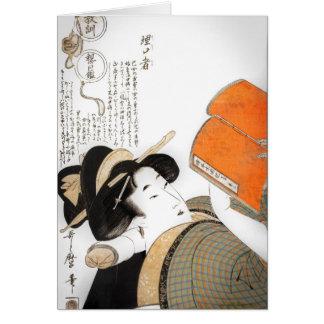 Reading Woman by Utamaro Card