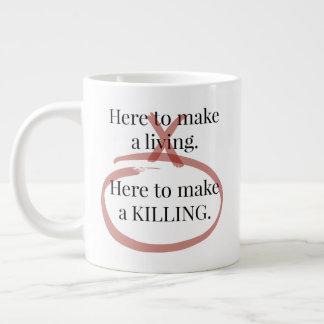 Ready to personalize 20ox Coffee Mug