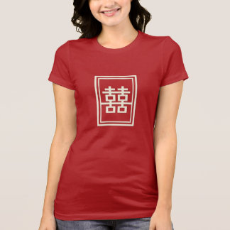 Rectangle Double Happiness Chinese Wedding T-shirt
