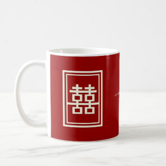 Rectangle Double Happiness Red Chinese Wedding Mug