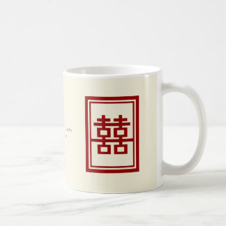 Rectangle Red Double Happiness Chinese Wedding Mug