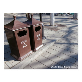 Recycle bin, BeiHai Park Postcard