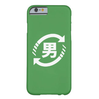 Recycle Japanese Boys   Kanji Nihongo Sign Barely There iPhone 6 Case