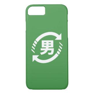 Recycle Japanese Boys   Kanji Nihongo Sign iPhone 7 Case