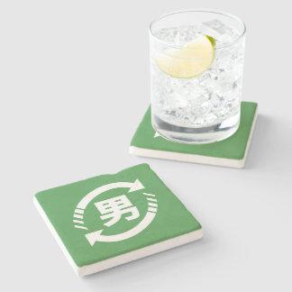 Recycle Japanese Boys | Kanji Nihongo Sign Stone Coaster