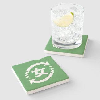 Recycle Japanese Girls | Kanji Nihongo Sign Stone Coaster