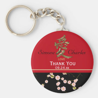 Red and Black Cherry Blossoms Wedding Favor Basic Round Button Key Ring