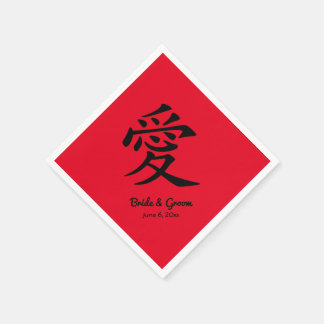 Red and Black Kanji Love Symbol Wedding Paper Napkin