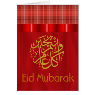 Red and Gold Eid Mubarak Card