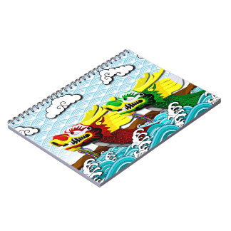Red and Green Chinese Dragons - Photo Notebook