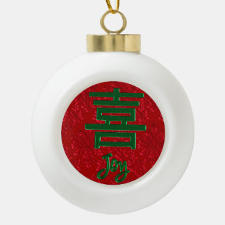 Red and Green Joy Christmas Ornament
