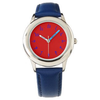 Red Apple Orchard Watches