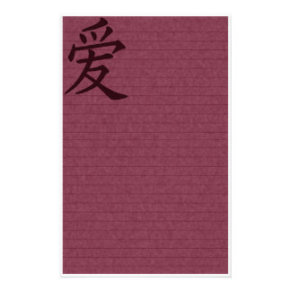 Red Asian Love Paper Personalized Stationery
