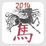 Red Black Year of the Horse Square Stickers