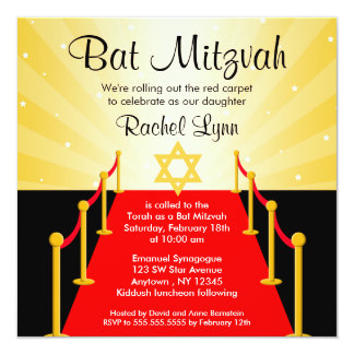 Red Carpet Hollywood Bat Mitzvah Invitations
