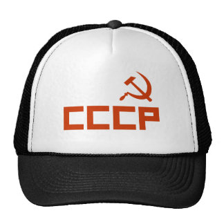 Red CCCP Hammer and Sickle Cap