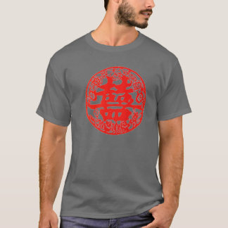 Red Chinese Double Happiness T-Shirt
