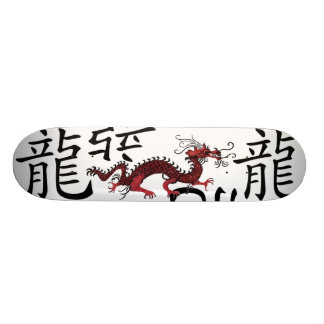 Red Chinese Dragon Skate Board Decks