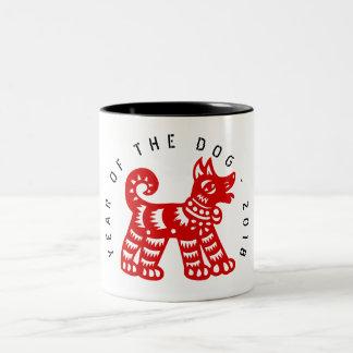 Red Chinese Papercut Dog Year 2018 2tone Mug