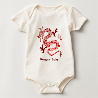 Red Chinese Year of the Dragon Baby Creeper