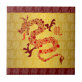 Red Chinese Year of the Dragon Small Square Tile