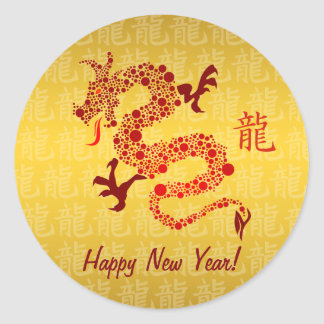 Red Chinese Year of the Dragon Stickers