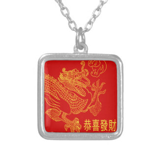Red Chinese Zodiac Dragon New Year 2015 Silver Plated Necklace