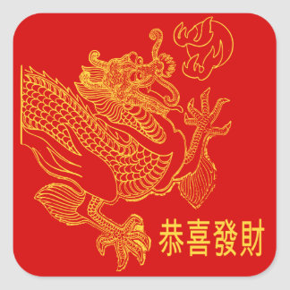 Red Chinese Zodiac Dragon New Year 2015 Square Sticker