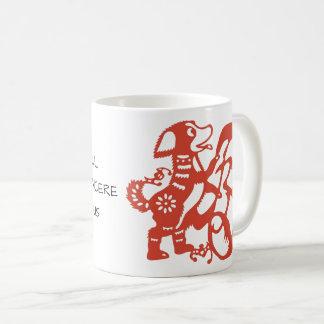 Red Dog Chinese Papercut Personality Zodiac Mug