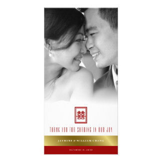 Red Double Happiness Chinese Wedding Thank You Photo Greeting Card