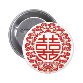red double happiness modern chinese wedding favor 6 cm round badge