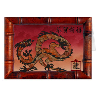 Red Dragon in Bamboo Frame, New Year in Chinese Card