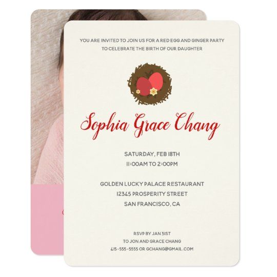 red egg and ginger party invitation or 98 red egg and ginger party invitation template