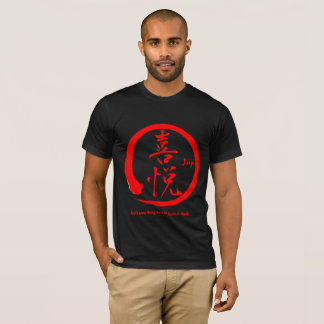 Red enso zen circle & joy kanji symbol T-Shirt