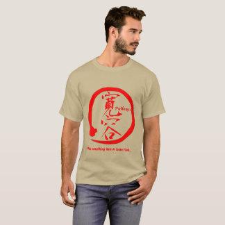Red enso zen circle • Kanji for patience T-Shirt